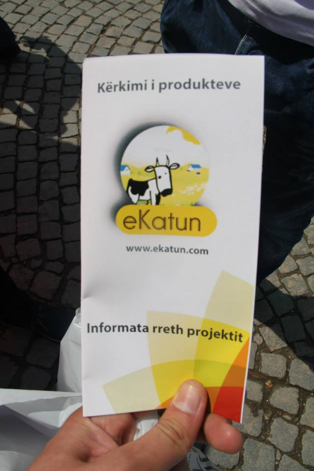 ekatun_product