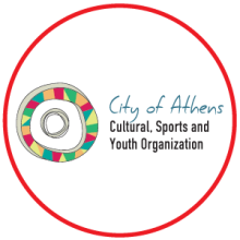 City of Athens Cultural, Sports and Youth Organization