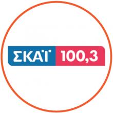 SKAI RADIO 100,3