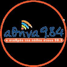Αθήνα 984